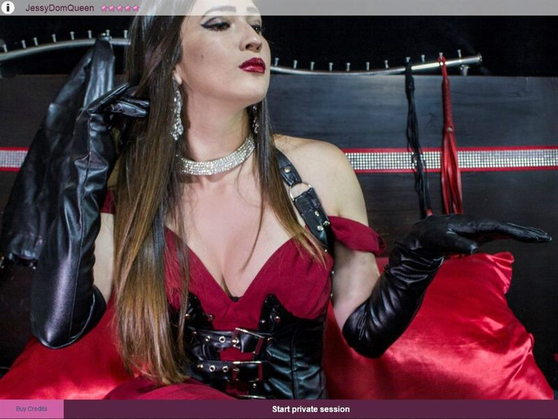 Dominatrix waiting in sex chat room at FetishGalaxy.com